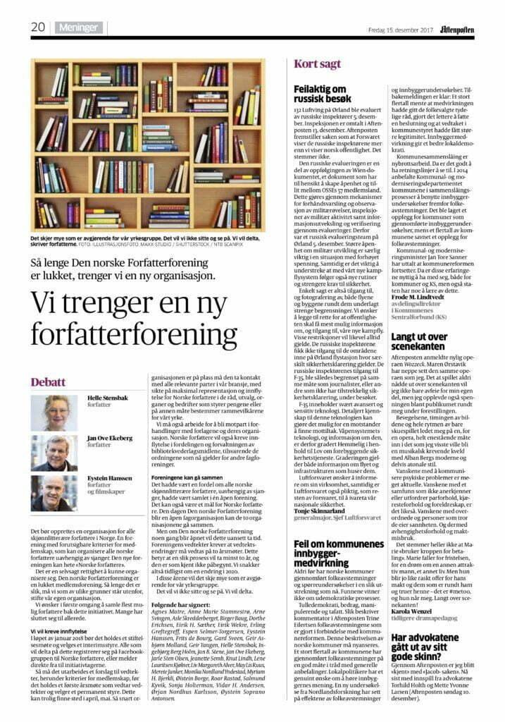 Opprop for ny forfatterforening, Aftenposten 15. desember 2017.