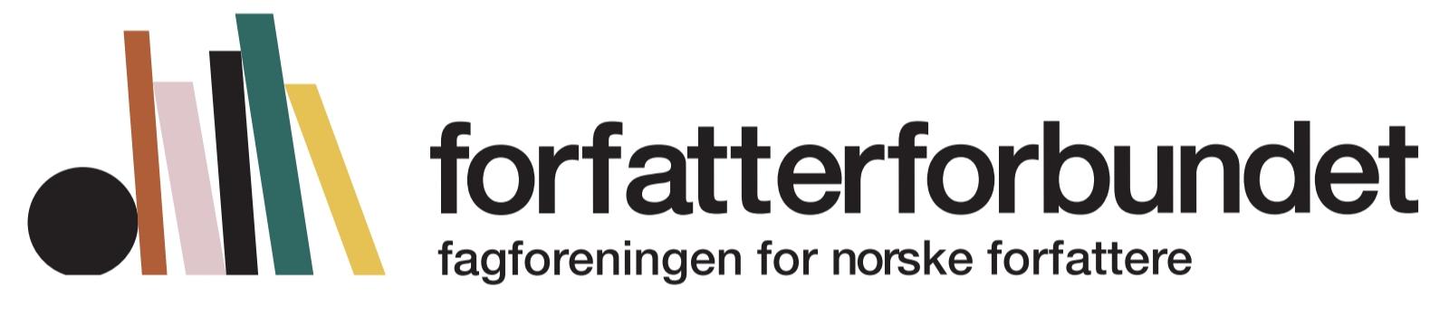 logo forfatterforbundet 1600x350